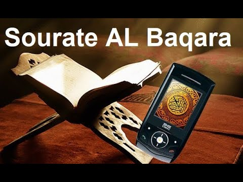 AL BAQARA SAOUD MP3 SOURAT TÉLÉCHARGER SHURAIM