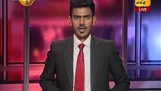 News 1st: Prime Time Tamil News - 10.45 PM | (20-08-2018)