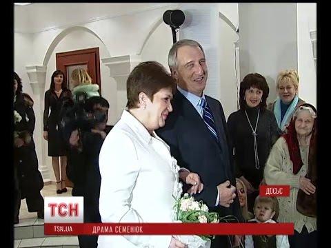 Чоловік Валентини Семенюк у день її смерті відпочивав у Туреччині