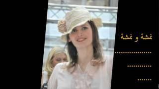 مازيكا Saber Rebai (Namsheh2011(صابر الرباعي (نمشة ونمشة تحميل MP3