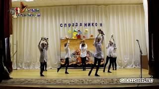 Танцевальная палитра в Ивановской Лисице 5 марта 2019