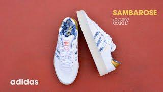 BANG 開箱|adidas Originals EQT BASK ADV / SAMBAROSE CNY