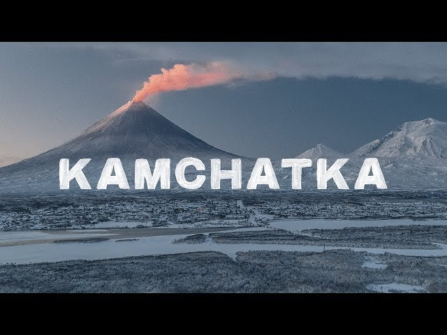Kamchatka. The Winter Surf Challenge