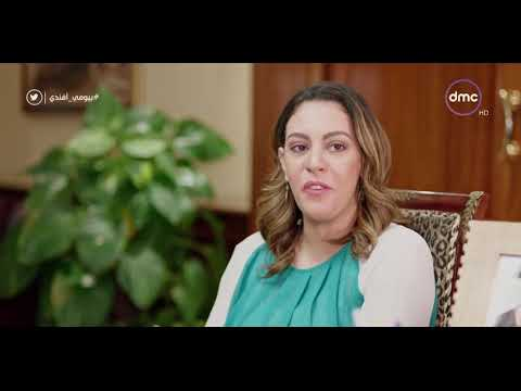 بيومي أفندي -   لما دكتور الخصوبة يقولك هات سلحفاة وهتشيل اسمك ????   كوميديا محمود البزاوي