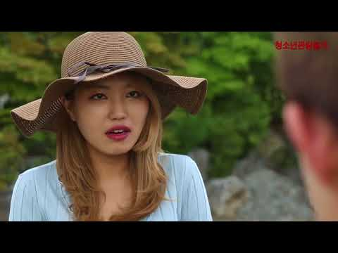 Sweet Senior Korean Movie Trailer