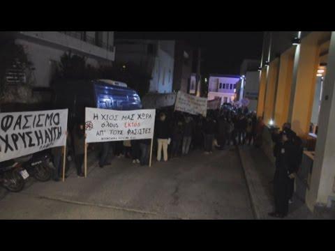 Αντιφασιστική και αντιρατσιστική συγκέντρωση στη Χίο