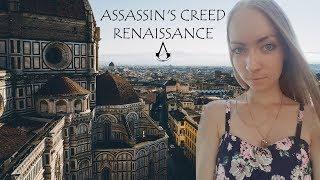 "🎧 Аудио-книга ""Assassin"