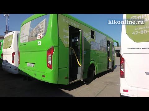Новые автобусы для курганцев