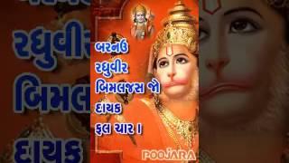 OmJai org | download-hanuman-chalisa-in-pdf-tinypost-co
