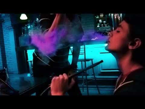 Цветной дым от кальяна