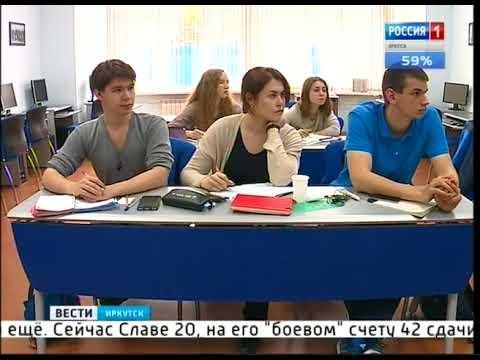 Самый молодой «Почётный донор России» живёт в Иркутске