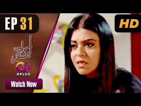 Pakistani Drama | Aik Aur Sitam - Episode 31 | Aplus Dramas | Maria Wasti, Alyy Khan, Beenish Chohan