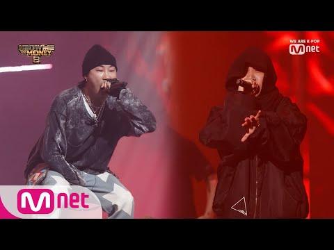 Show Me The Money8 [9회] '장점을 극대화 한 무대' EK - Diablo (Feat. JUSTHIS) @본선 8강 190920 EP.9