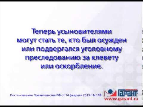 Процедуру усыновления детей в РФ упростили. 1.03.2013