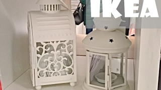 IKEA ОРГАНАЙЗЕРЫ / Офелия