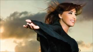 اغاني حصرية الفنانه نجوى كرم ما ينشبع من ضحكتك تحميل MP3