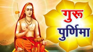 #Guru Purnima Ki Katha - गुरु पूर्णिमा की कथा || Puja & Vidhi In Hindi #Spiritual Activity - Download this Video in MP3, M4A, WEBM, MP4, 3GP