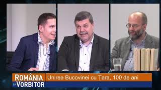 Unirea Bucovinei cu România, adevăruri istorice și reflecții contemporane (3)