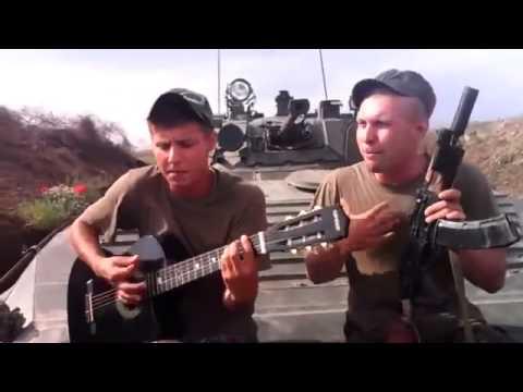 Ексклюзив! Батальон Донбасс поет под Гитару,Я солдат Недоношенный ребёнок Войны