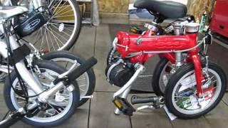 折りたたみ電動自転車を比較