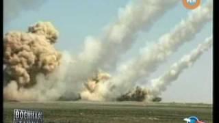 """""""Смерч"""" - самое страшное оружие после ядерной бомбы"""