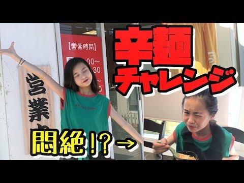 【食べ歩き】妹と吉祥寺を探検!!
