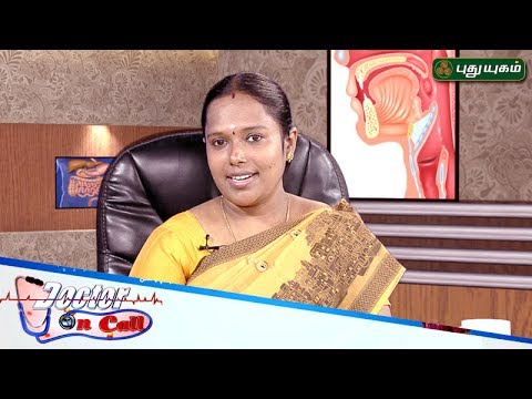 Doctor On Call | 29/05/2017 | Puthuyugam TV