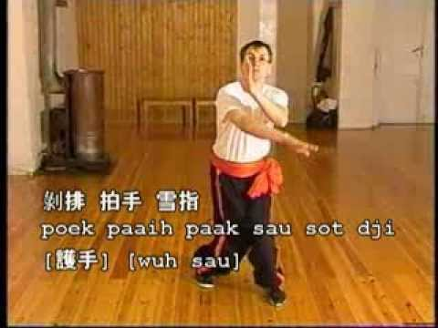 Do Seung Wu Jaak Su Kuen