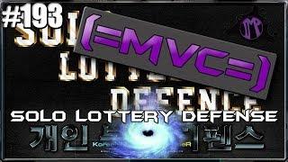 (=MVC=) Starcraft 2 Custom Games: Solo Lottery Defense