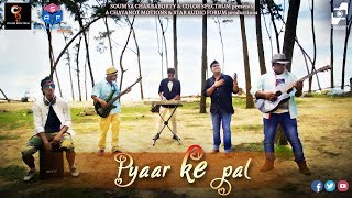 Pyaar Ke Pal- KK | New Cover Song by Color Spectrum | Hirak | Nayan | Goutam | Babai | Som | Soumya