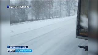 Спасатели Башкортостана контролируют дорожную обстановку на трассах
