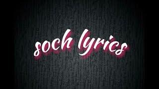 Soch - Hardy sandhu   lyrics - YouTube