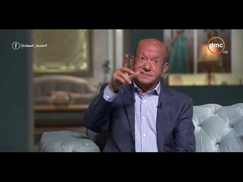"""تعرف على دور لطفي لبيب في مشاركة أحمد مكي في """"تامر وشوقية"""""""