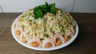 Ну Очень Вкусный Салат с Креветками!