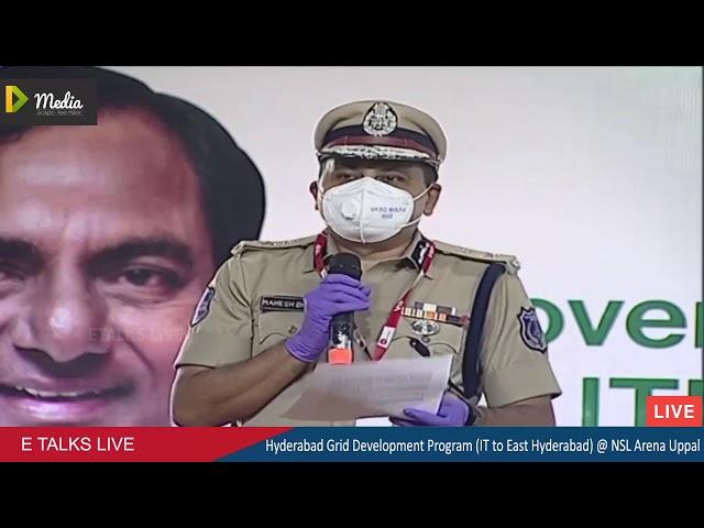 Mahesh Bhagwat Commissioner of Police Rachakonda