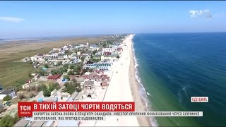 Втрачена перлина України: маленька банда із Затоки дурить цілу державу