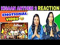 Kisaan Anthem 2 Reaction |Mankirt|Jass|Nishawn|Afsana|Flow|Pardhaan|Shree|Happy|Shipra|Rupinder|
