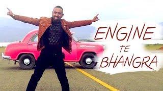 Engine Te Bhangra  Gupz Sehra