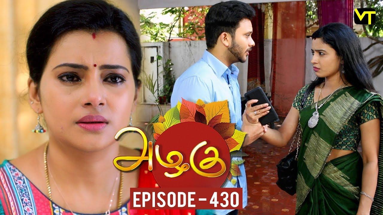 Azhagu - Tamil Serial   அழகு   Episode 430   Sun TV