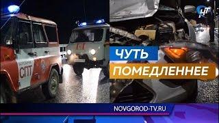 В выходные на дорогах Новгородской области произошло 11 аварий