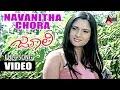 Julie | Navanitha Chora | Sandalwood Queen Ramya & Dino Morea | Kannada Songs