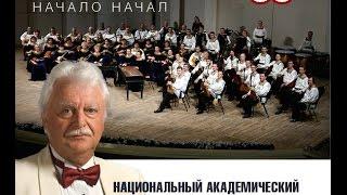 Юбилейный концерт Оркестра Осипова Osipov orchestra 95th season Full version