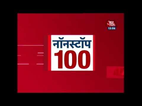 Rahul Gandhi Reaches Gorkhpur :Non Stop 100