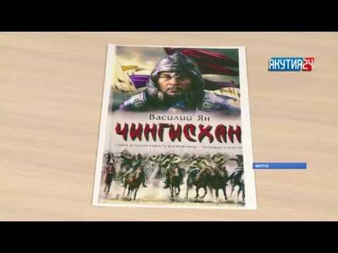 В Поднебесной выпустили водку с изображением героя якутского фильма «Тайна Чингис Хаана»