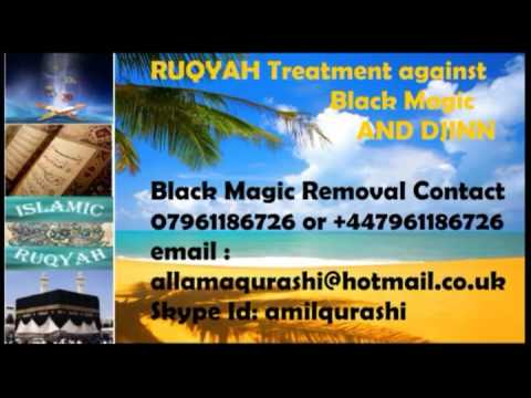 Ruqyah For FIts And Seizures