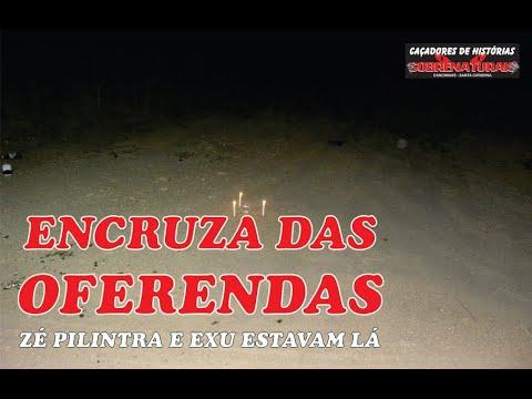 ENCRUZA DAS OFERENDAS - EXU E ZÉ PILINTRA NO LOCAL