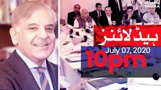 Samaa headlines 10pm | Shehbaz Sharif APC ki mezbani kareingay| SAMAA TV