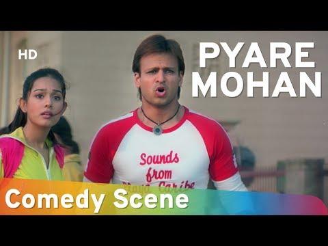 Pyare Mohan - Vivek Oberoi - Fardeen Khan - Most Viewed Comedy Scene - बॉलीवुड हिट कॉमेडी