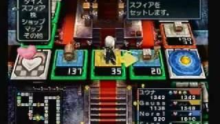 [2009-04-07] Itadaki Street Special Sphere Sannin Map Casino Part1