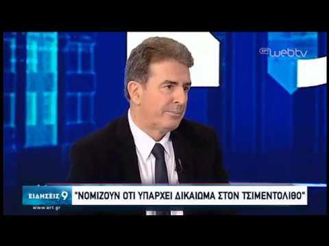 Χρυσοχοΐδης στην ΕΡΤ: Υποχρέωση του εισαγγελέα να αξιοποιήσει και το τηλεοπτικό υλικό | 14/01/2020